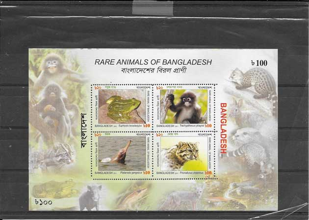Sellos hojita de fauna rara de Bangladesh