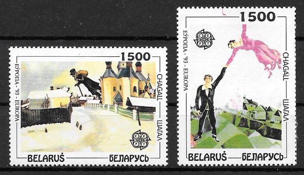 filatelia colección Europa Bielorrusia 1994