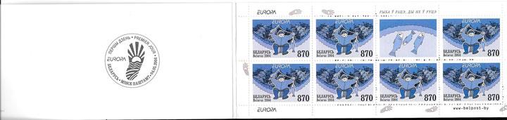 sellos Europa Bielorrusia 2004