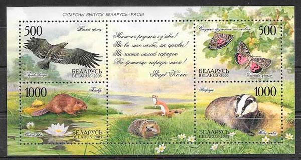 filatelia fauna Bielorrusia 2005