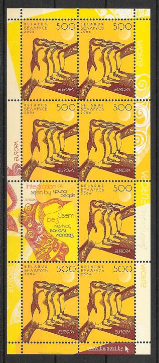 colección sellos tema Europa Bielorrusia 2006