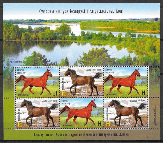 filatelia fauna Bielorrusia 2017