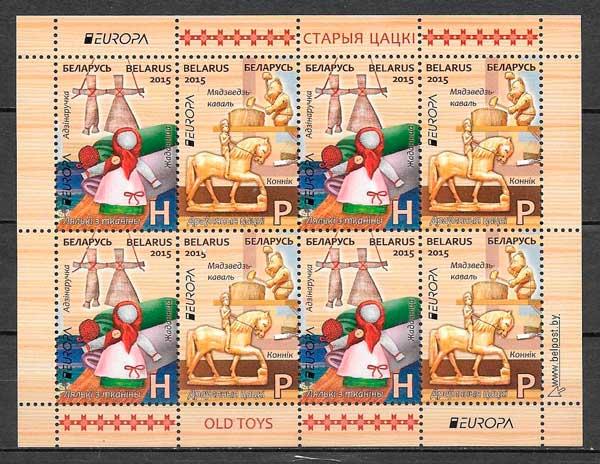 colección sellos tema Europa Bielorrusia 2015