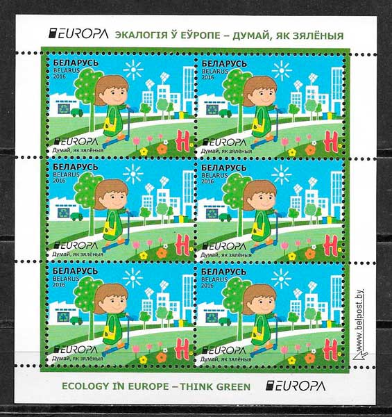sellos tema Europa Bielorrusia 2016