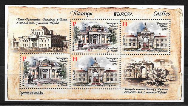 colección sellos tema Europa Bielorrusia 2017