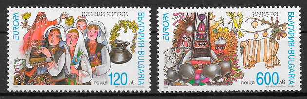 selos Europa Bulgaria 1998