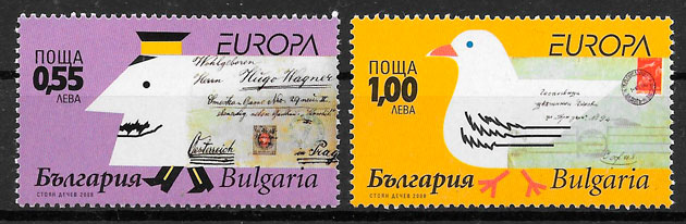 sellos Europa Bulgaria 2008
