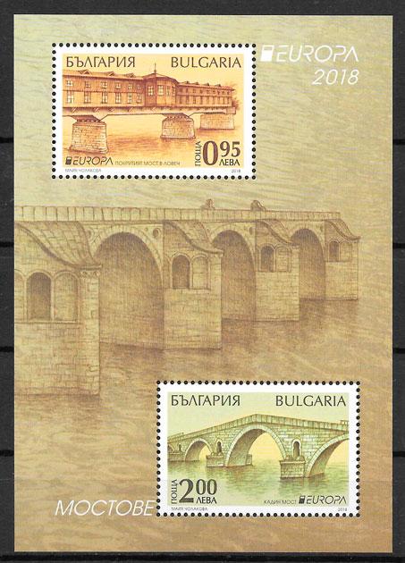 sellos Europa Bulgaria 2018