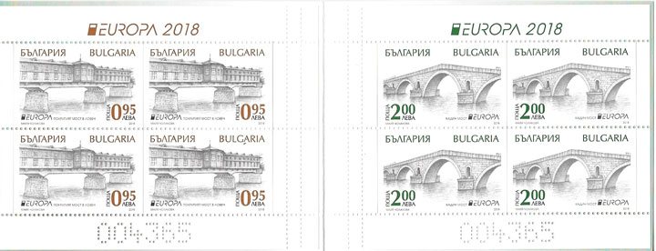 filatelia Europa Bulgaria 2018