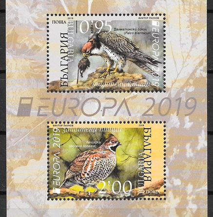 sellos Europa Bulgaria 2019