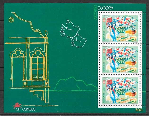 filatelia tema Europa 1998 Azores