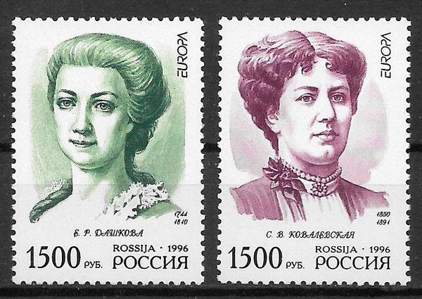 sellos Europa Rusia 1996