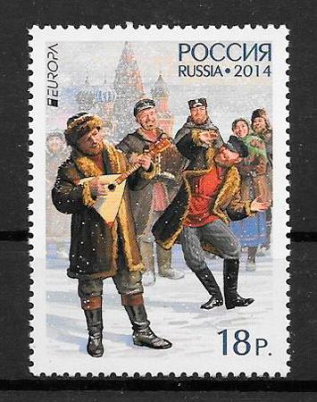 filatelia tema Europa Rusia 2014