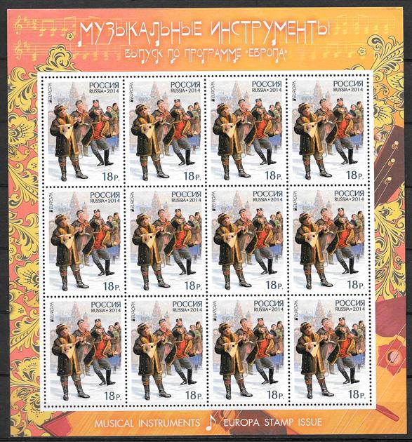 colección sellos tema Europa Rusia 2014