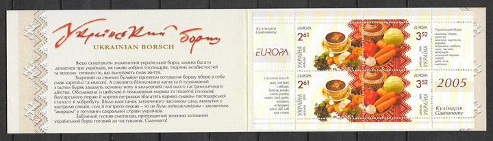 filatelia tema Europa Ucrania 2005