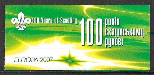 filatelia tema Europa Ucrania 2007