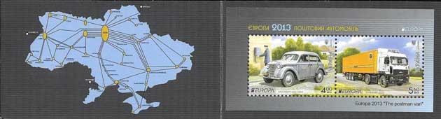 Sellos filatelia Te3ma Europa carnet vehículos postales