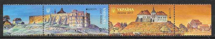 filatelia tema Europa Ucrania 2017