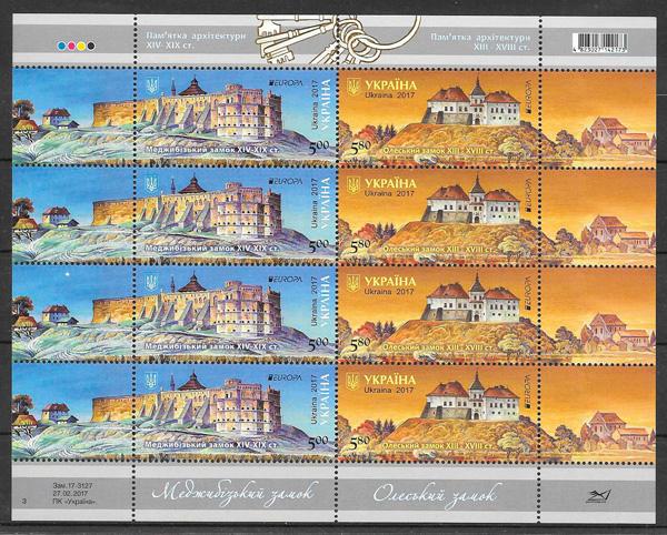 colección sellos tema Europa Ucrania 2017