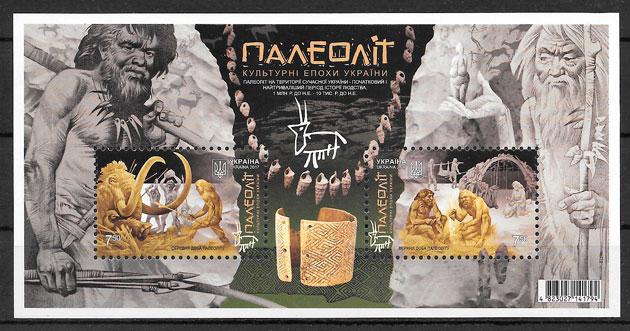 colección sellos arqueología Ucrania 2017