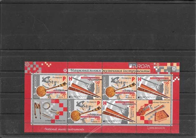 Colección sellos Tema Europa Instrumentos Musicales Bielorusia