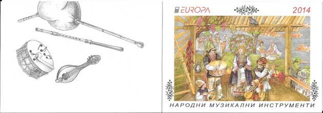 Filatelia sellos Carnet Tema Europa Instrumentos Musicales Bulgariac