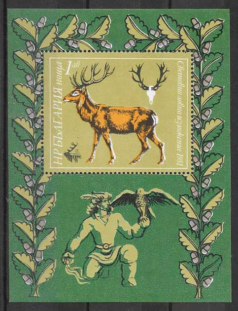 Bulgaria-1981-05
