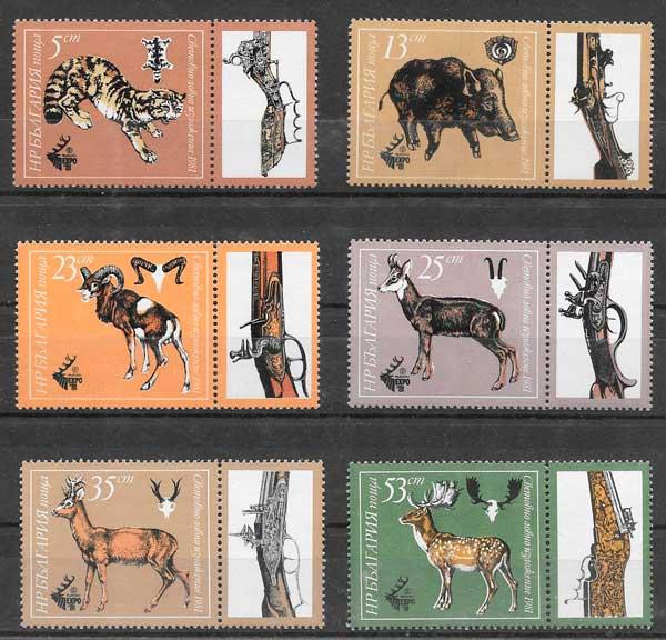 filatelia fauna Bulgaria 1981