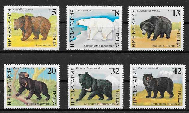 colección sellos fauna Bulgaria 1988