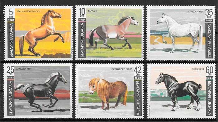 filatelia fauna Bulgaria 1991