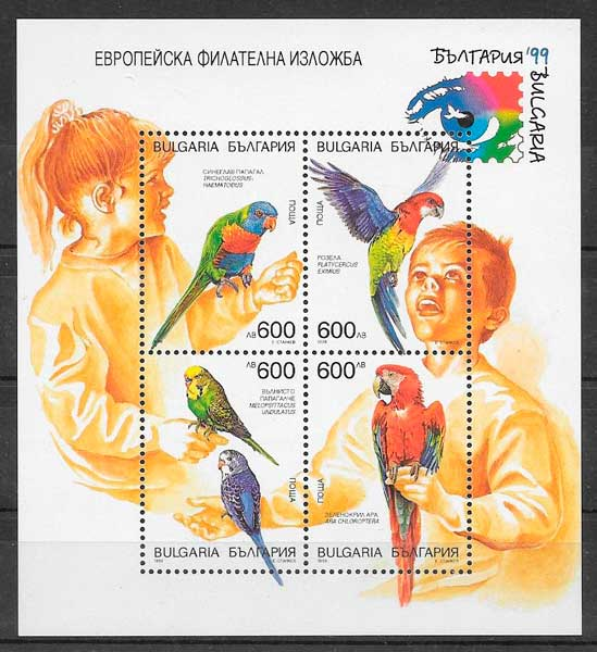 sellos fauna Bulgaria 1999