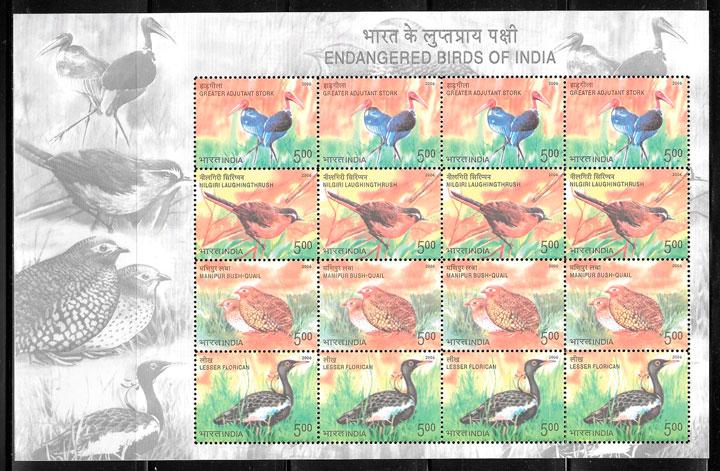 filatelia colección fauna India 2006