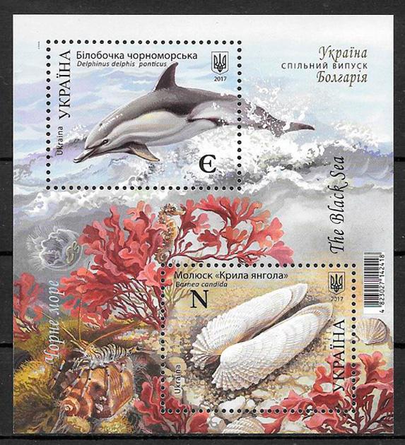 filatelia colección fauna Ucrania 2017