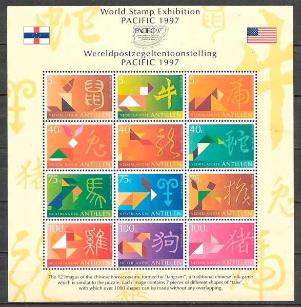 sellos año lunar Antillas Holandesas 1997