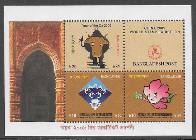 sellos año lunar Bangladesh 2009