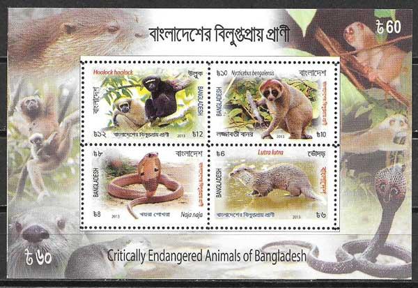 Filatelia fauna Bangfladesh 2013
