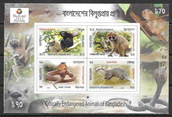 Filatelia fauna Bangladesh 2013