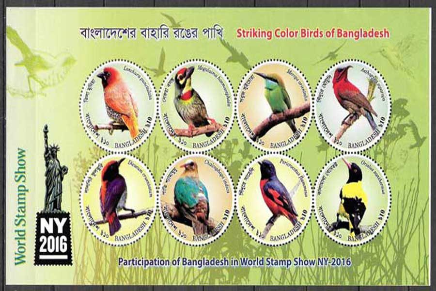 Bangladesh-2016-01