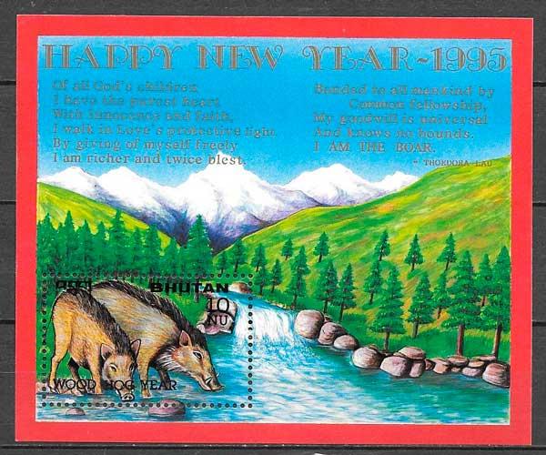 colección sellos año lunar Bhutan 1995