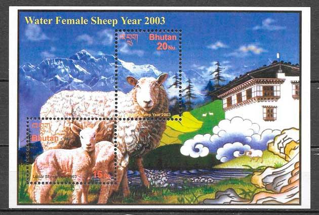 sellos año lunar Bhutan 2003