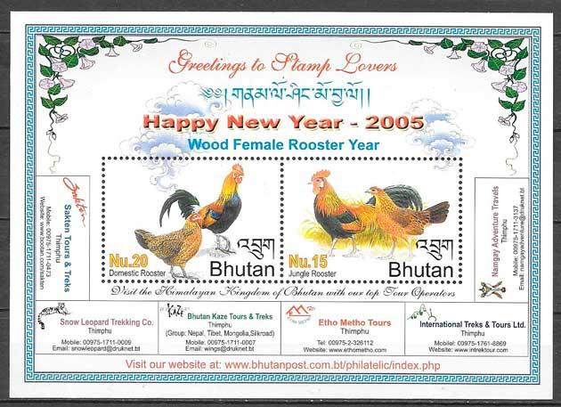 filatelia año lunar Bhutan 2005