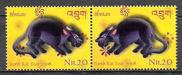 filatelia año lunar Bhutan 2008