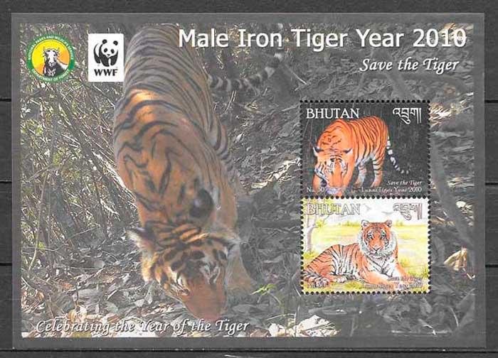 colección sellos año lunar Bhutan 2010