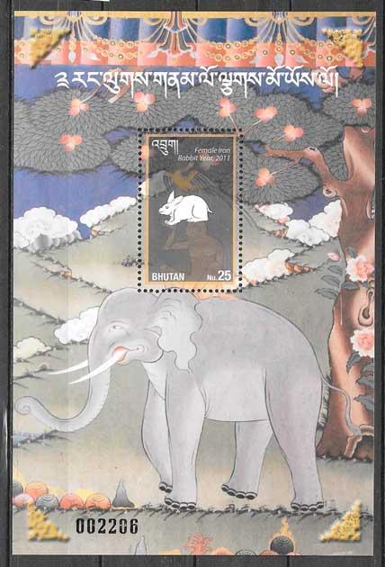 sellos año lunar Bhutan 2011