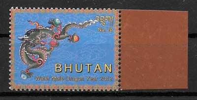 filatelia colección año lunar Bhutan 2012