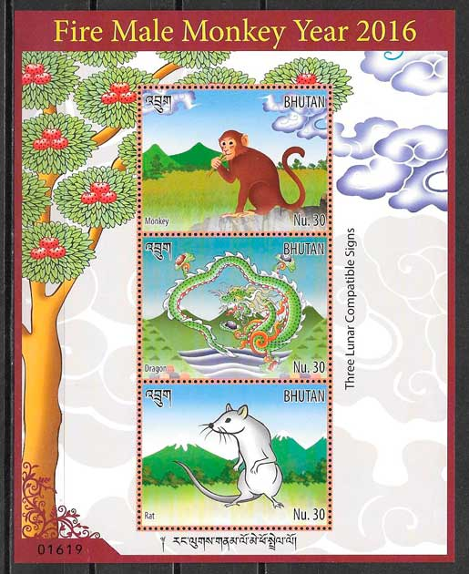 filatelia colección año lunar Bhutan 2016