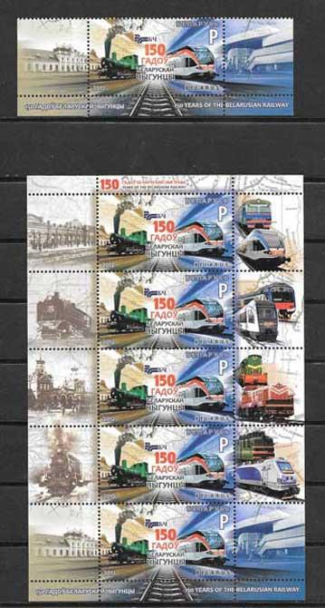 Sellos trenes Bielorrusia-2012-01