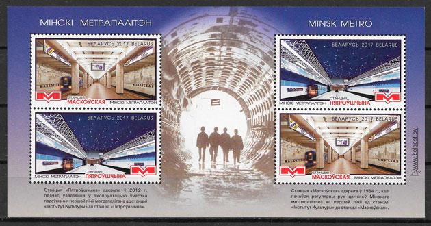 colección sellos trenes Bielorrusia 2017