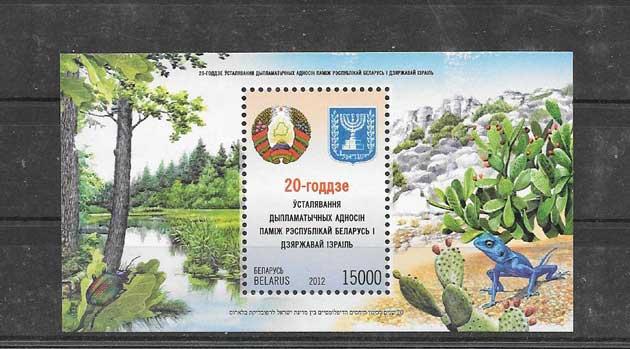 Colección sellos hojita del 2012 tema fauna y flora