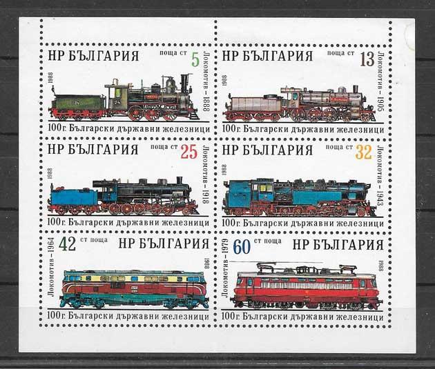 Sellos trenes Centenario trenes búlgaros 1988
